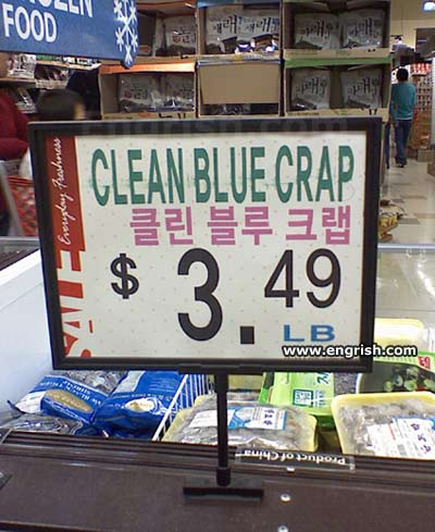 clean-blue-crap